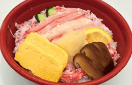 #17-能登里山丼