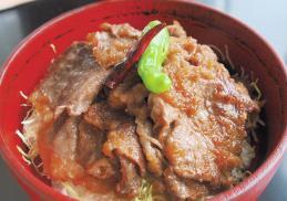 #13-能登牛玉ねぎ醤油丼