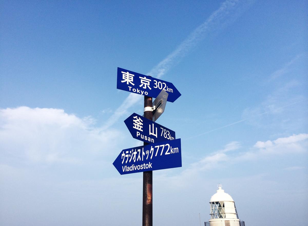 狼煙の灯台(禄剛埼灯台)