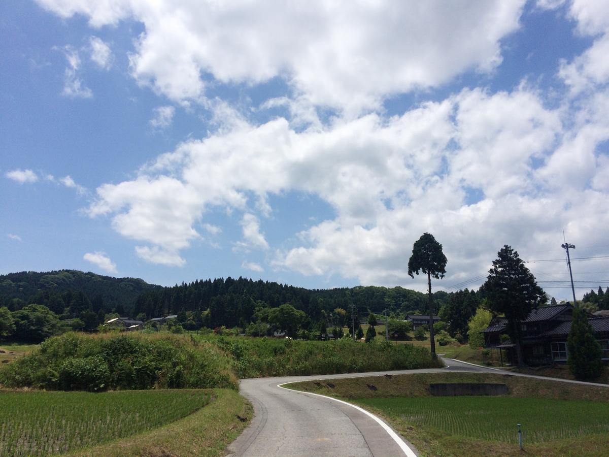 金蔵集落の風景