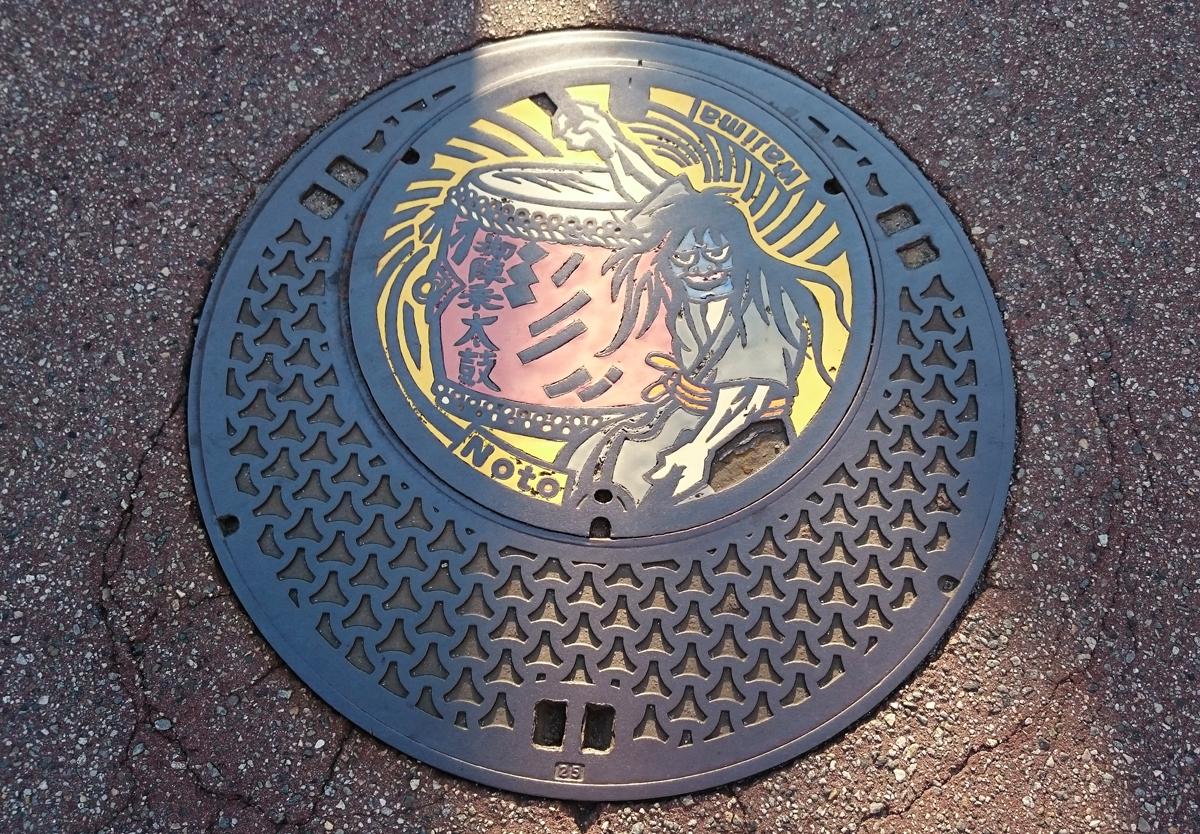 輪島市のマンホールの蓋