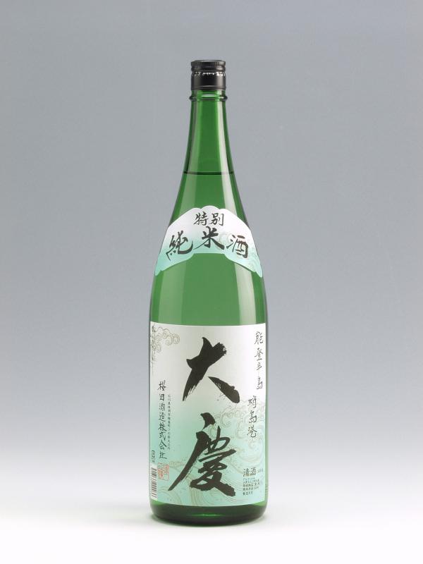 特別純米酒 大慶
