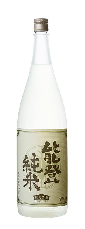 竹葉 能登純米