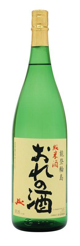 純米酒 おれの酒